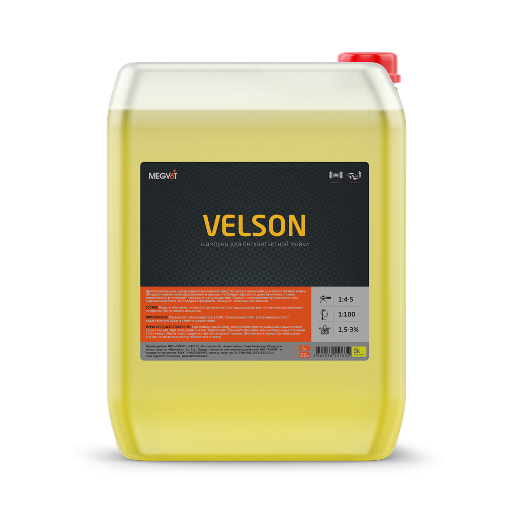 Velson 20